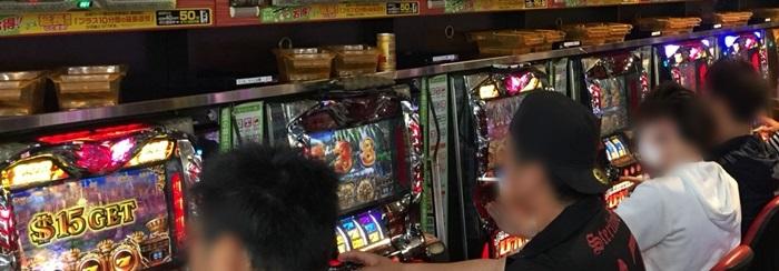 201856MGM境店_180506_0006