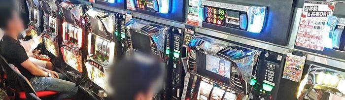 2018519縲€繝代が蜊・㈹_180519_0052