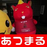 2018528 マジックバード鶴見_180528_0006