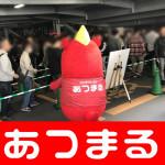2018429 Dステーション筑紫野_180430_0006