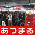 2018519 D繧ケ繝・・繧キ繝ァ繝ウ蟋ォ霍ッ蠎誉180519_0010