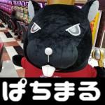 2018517 Dステ福岡本店ぱち_180517_0004
