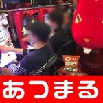 428 ライジング元町店_180430_0021