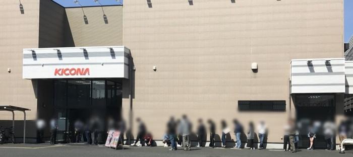 キコーナ厚木北店_preview.jpeg