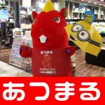 2018522K-POWERS大阪_180522_0036