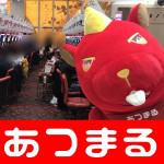2018510麗都水海道店_180510_0061
