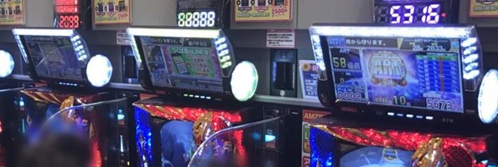 20180511 繧「繝繧コ縺、縺上・蜊怜コ誉180511_0050
