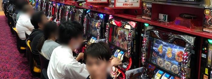 KICONA水戸駅南店機種写真2