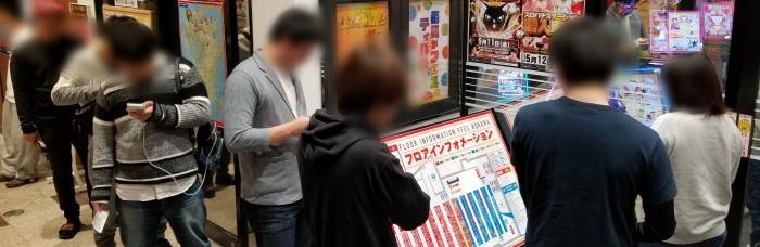 2018511 FFES小倉店ぱち_180511_0005