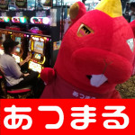 20180519 PAO豕牙、ァ豢・蠎誉180519_0081