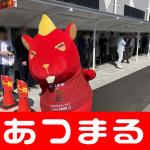 2018511 繝。繧ャ繧ャ繧、繧「譟ウ莠廟180511_0005