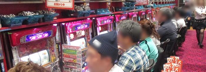 KICONA水戸駅南店機種写真6