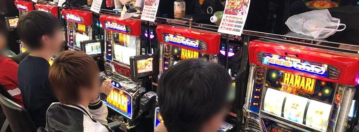 写真 2018-04-29 14 56 17