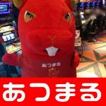 2018427 マルハン中川店_180427_0078