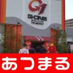 201851 G-ON住吉店_180502_0010