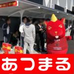 2018510 メガガイア柳井_180510_0005