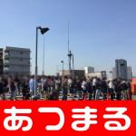 2018511 123東雲店_180511_0013
