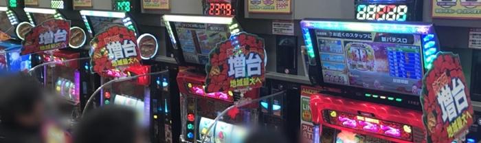 20180511 繧「繝繧コ縺、縺上・蜊怜コ誉180511_0033