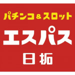 logo-4[1]