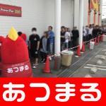 2018610 PAO松阪_180610_0006