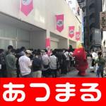 2018527メッセ高円寺店①_180527_0003