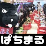 20180610 麗都水海道店_180610_0028