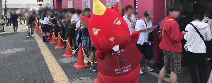 20180619 キューデン西新井_180619_0002