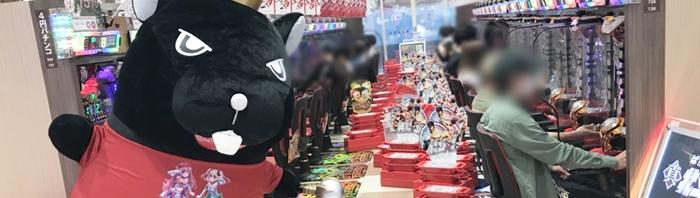 20180610 麗都水海道店_180610_0046