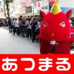 20180607マルハン新宿東宝店_180607_0009