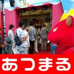 0615キューデンアネックス西新井_180615_0003