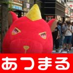 201861 マルハン新宿東宝ビル様_180601_0002