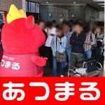 2018622 ゾーン戸畑_180622_0001