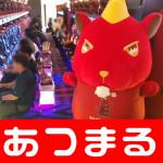 201867マルハン木曽川店_180607_0055