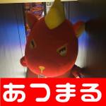 627 マルハン新宿店様_180627_0032