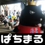 2018619 メガガイア高崎ぱ_180619_0010