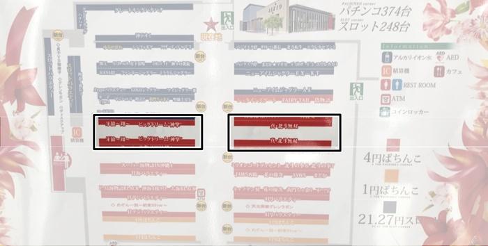 2018610 麗都平塚店様あつまる_180610_0053