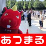 201863 麗都平塚店様_180603_0010