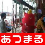63 パチンコボンボン大町店_180603_0001