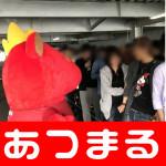 2018616ジャムフレンド朝霞_180616_0004