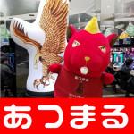 2018524 イーグルR1大宰府店_180525_0013