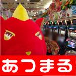 20180614将軍横手店_180614_0015