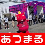 20180617SLOT ZAP竹尾_180617_0004