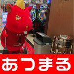 2018620 麗都水海道店_180621_0016