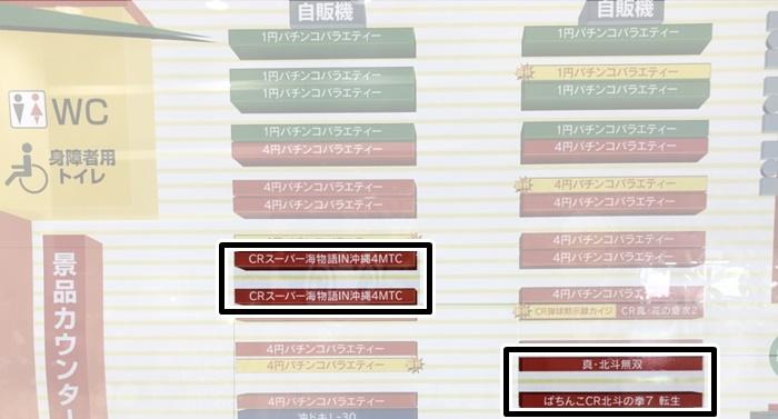 201869 ベルエアMAX広川_180609_0017