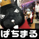 201869 ベルエアMAX広川_180609_0006