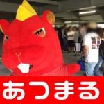 617(日)マルハン中川_180617_0001