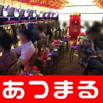 201867 スタジアム豊中_180607_0031