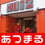 620(水)KEIZ江南_180621_0002