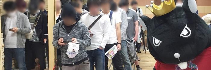 2018616MGM行徳店様_180616_0012