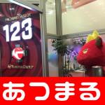 20180621 123+N東雲店_180621_0001